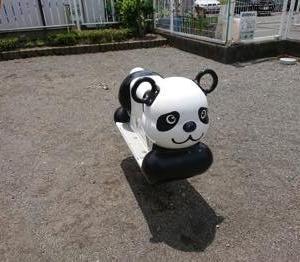 パンダの公園