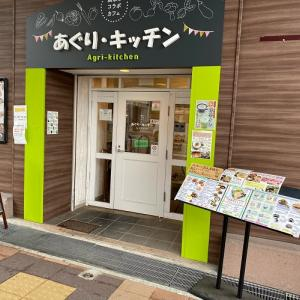 神戸市灘区・阪神新在家駅前、あぐり・キッチンにてランチは玄米ご飯!
