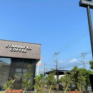 スターバックスコーヒー、大阪府枚方市、くずは美咲店で7時からモーニング(朝食)です