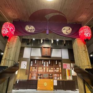 がん封じの神社 新橋駅近く『烏森神社』へお参り【乳がんの記録】