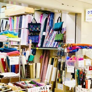 クラウン(栄昭産業)|フォーマル用生地・手芸,小物用生地・かばん資材・芯地