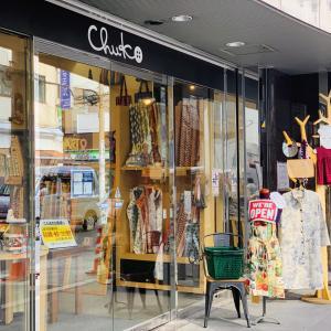 日本紐釦(別館Chuko)|アメリカやヨーロッパなどの輸入生地・服飾資材・手芸用品・リボン等