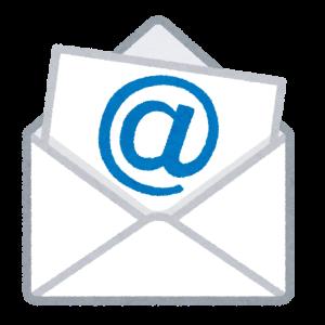 FP協会からメールが届きました。(CFP認定に関する実務経験について)