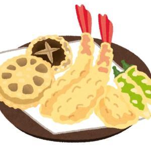 天ぷら祭りのあとの祭り