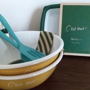 Rachel Khoo × Afternoon Tea レイチェル・クーの世界観を伝えるキッチンツール
