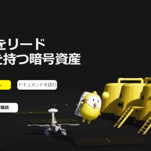 BINANCE新規上場 DODOのステーキング方法〜APY100%超え〜