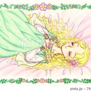 眠り姫(いばら姫)のイラストと、グリム童話初版の話