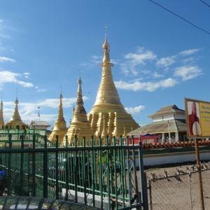 ミャンマー瞑想道場ジプシー日記 95日目 大晦日、チャンミーに戻る 二〇一七年十二月三十一日【日】