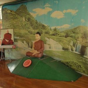 ミャンマー瞑想道場ジプシー日記 97日目 たらい回しにされる 二〇一八年一月二日【火】