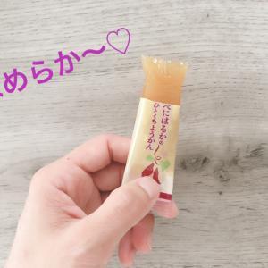 【コープ】~甘党におすすめのお気に入り和スイーツ♡~