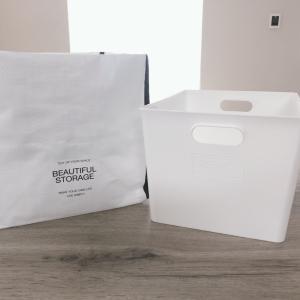 【キャンドゥ×セリア】〜100均を組み合わせたシンプルモノトーン食パンケース〜