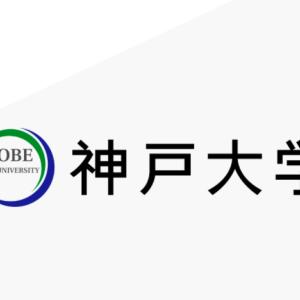 神戸大学医学部附属病院にCare222® iシリーズ」を36台導入