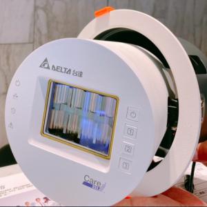 【株式】ウシオ電機、デルタ電子(台達電子)へのCare222®モジュール量産供給を開始