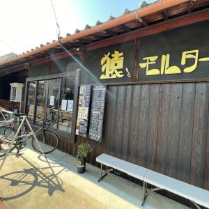 おすすめのお洒落カフェ!岸和田にある【猿とモルターレ】