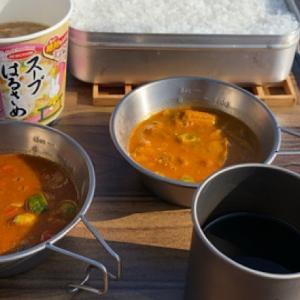 メスティンご飯と相性抜群!お湯を注いで60秒。絶品カレー