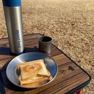 キャンプ時の必須アイテム!軽量で抜群の保温保冷力。モンベル製サーモボトル