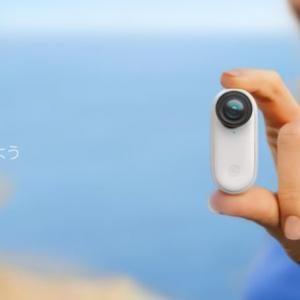 「Insta360 GO 2」動画編集はAIにお任せ! 世界最小アクションカメラがInsta360から発売開始!