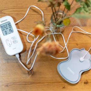 【オムロン】低周波治療器「HV-F022」の効果は?口コミと100日使用レビュー