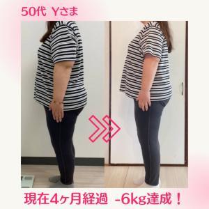 カツカレー食べても4ヶ月で6kg痩せた♡