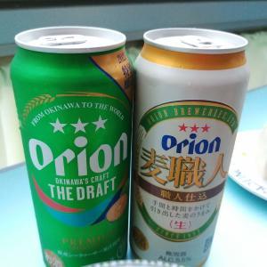 【日常・ひとりご】Orion新発売☆☆☆2021年夏限定☆THE DRAFT・プレミアムシークヮーサー