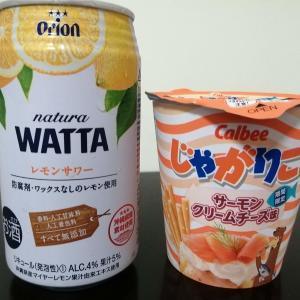 【ひとりごと】新作『WATTA・レモンサワー』と『じゃがりこ・サーモンクリームチーズ味』と初挑戦炊飯器ケーキ
