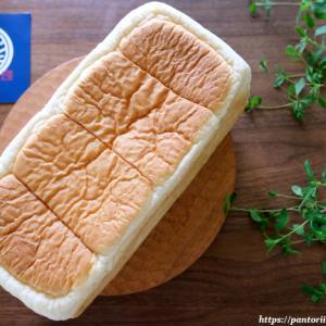 純正食パン工房HARE/PAN ハレパン イトーヨーカドー南大沢店で販売している時にいただきました!