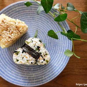 おむすび権兵衛のいぶりがっこチーズ玄米、ぽりぽり食感で美味しい!