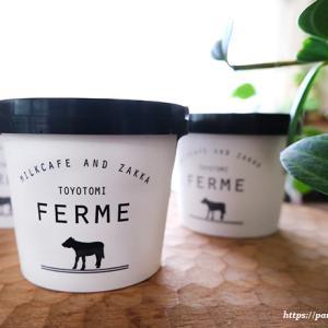 カップアイス「とよとみ牛乳ソフトクリーム」がミルク感たっぷりで好み!ミルキーな味という言葉がぴったりです