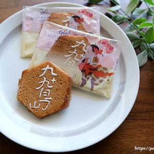 長崎銘菓九十九せんぺいは、現在70周年限定デザインの個包装 九十九島せんぺい本舗