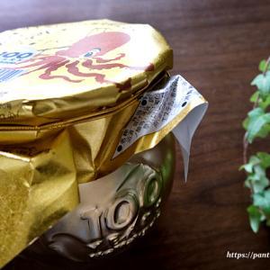 淡路屋「ひっぱりたこ飯」が、イトーヨーカドー100周年記念で「金色のたこつぼ」に!