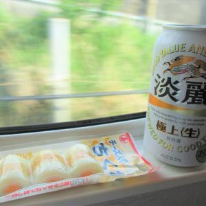 新幹線のお伴はたいがい、淡麗