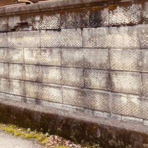 万一の地震に備えて!! 忘れがちな「お住まいの中の倒壊・転倒の危険ポイント」 ブロック塀にも建築基準法!?