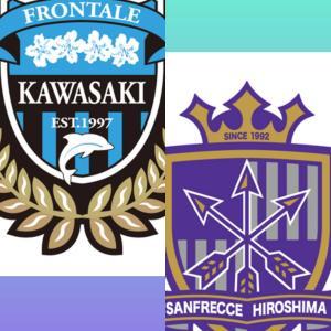 J1 第10節 vsサンフレッチェ広島戦 プレビュー
