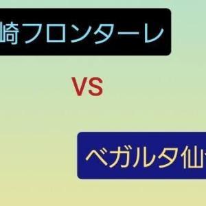 J1 第20節 vsベガルタ仙台戦 マッチレビュー