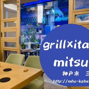 grill×italy KOBE mitsu(ミツ) 三宮