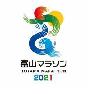 富山マラソンやりまっせ。