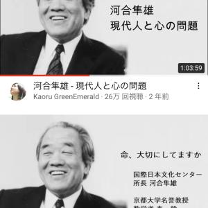 YouTubeでこころ話を聞く