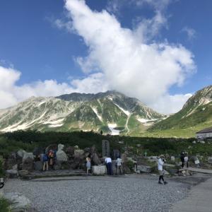 立山へ 富山県割で マニアック横道