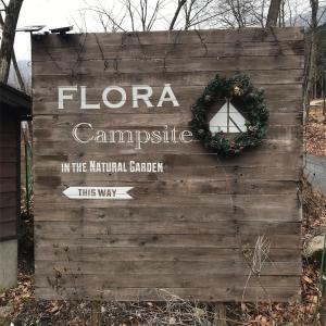 【おすすめキャンプ場レビュー】グランピング FLORA Campsite in the Natural Garden(山梨)