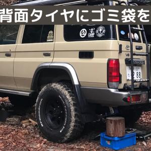 【トラッシャルバッグ】背面タイヤに背負う収納バッグ