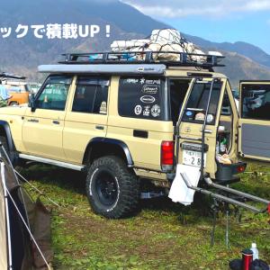 【ルーフラック】車の屋根に荷台をつけてキャンプ道具の積載UP!