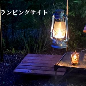 【おすすめキャンプ場レビュー】ワイルドグランピングサイト FLORA Campsite in the Natural Garden(山梨)