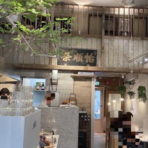 南角~レトロなリノベカフェ