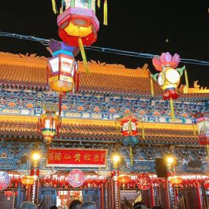 黄太仙~100周年の派手派手寺院でお祭り気分