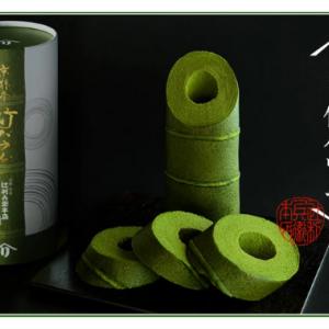 インパクト抜群!! 「抹茶好きには堪らない」 宇治抹茶と生クリームを贅沢に使用したバウムクーヘン 『竹バウム』【母の日・ギフトにおススメ】