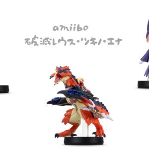 amiibo 破滅レウス・ツキノ・エナ【モンスターハンターストーリーズ2】『予約受付中』