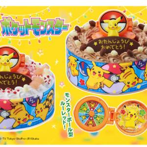 キャラデコお祝いケーキ ポケットモンスター(5号サイズ)「特別な日は、ピカチューのケーキでお祝い!」