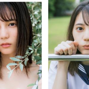 小坂菜緒(日向坂46)1st写真集 君は誰? 【楽天ブックス限定特典・楽天ブックス限定カバー】