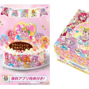 キャラデコパーティーケーキ トロピカル~ジュ!プリキュア (5号サイズ)  お誕生日、特別な日を盛り上げる特典が付いた「トロピカル~ジュ!プリキュア」のケーキ♡