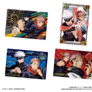 呪術廻戦 ウエハース3 20個入りBOX 大人気TVアニメ「呪術廻戦」より、コレクションカード付ウエハース第3弾が登場です!